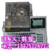 max電纜標志打印機lm-380ez微電腦線號打碼機LM-IR300B色帶