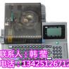 max电缆标志打印机lm-380ez微电脑线号打码机LM-IR300B色带