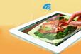 自助点餐系统怎么开通二维码自助点餐系统有哪些功能
