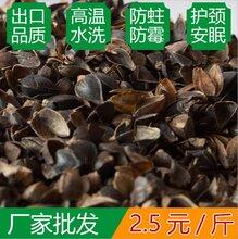 锐汇科技陕北荞麦壳散装高温水洗杀毒甜枕头填充物荞麦皮批发全国包邮图片