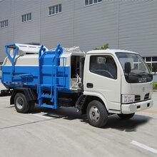 压缩式垃圾车新能源垃圾车挂桶式垃圾车勾臂垃圾车垃圾车价格