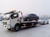 清障车厂家能在北京上户