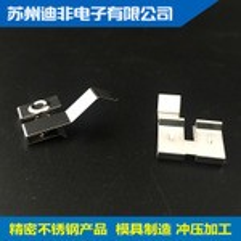 电池弹片制造商优质电池弹片供应