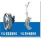亚太zd转碟型曝气搅拌机曝气能力强节能显著价格优惠性能优秀厂家直销