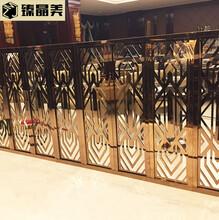 不锈钢屏风隔断简约酒店家装玄关金属花格古铜做旧彩色不锈钢