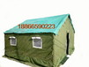 帐篷篷布伸缩篷汽车篷布施工工程帐篷