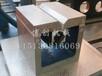 铸铁磁性方箱结构稳定精度高