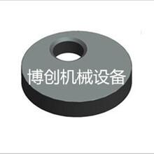 三维工装夹具偏心定位盘结构稳定坚固耐用