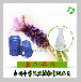 厂家直销纯正薰衣草油99%促进细胞再生平衡油脂分泌