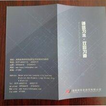 洛阳挂历印刷洛阳台历印刷洛阳宣传手册印刷图片