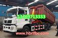 济南勾臂式垃圾转运车生产厂家济南30吨勾臂式垃圾车厂家价格