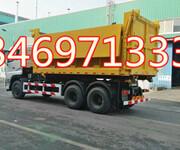 山东天龙16吨20吨勾臂垃圾车垃圾箱图片