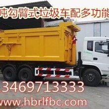 30吨勾臂式垃圾车厂家价格