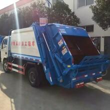 专用汽车之都专业生产,厂家直销:垃圾车,压缩式垃圾车、自卸式垃圾车、摆臂式垃圾车图片