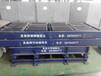 水泥漏粪板简易生产设备TC2-17漏粪板设备生产线-漏粪地板设备