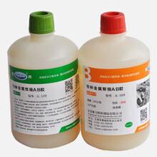 金属胶粘剂金属焊接胶水JL-109特种金属焊接胶图片