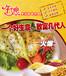 小吃加盟店10大品牌-小吃排行榜-午娘果蔬营养煎饼
