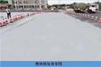 水泥混凝土面修補料山東昊翔工程材料科技有限公司