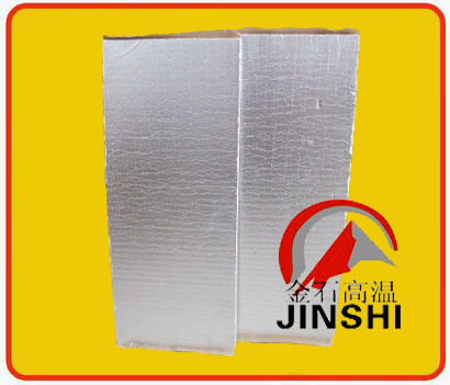 供应陶瓷纤维保温浇注料加热炉保温材料全国配送