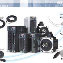 兰州台达伺服电机伺服驱动器定位系统ECMA