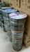 北京光缆蝶形光缆光缆型号综合布线产品厂家
