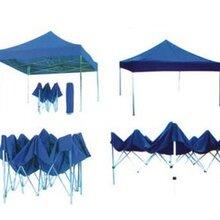 甘肃折叠帐篷和兰州广告帐篷价格