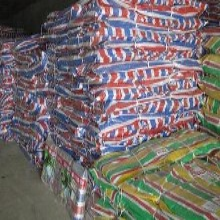 甘肃兰州彩条布防雨布