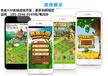 330模式复利拆分模式金福鸡农场理财游戏新项目开发