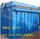 小型单机脉冲布24368袋木工业除尘器家具玻璃厂打磨车间喷沙环保
