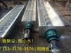 不锈钢有无轴螺旋输送机混凝土送料机提升机叶片配件中吊绞蛟龙杆