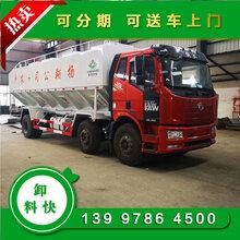 程力威罐式饲料车,60方罐式饲料运输车原装现货