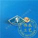 金屬壓鑄徽章運動會比賽活動徽章,獎章定制,異形烤漆琺瑯徽章