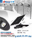 大量销售6米20W太阳能雷达感应路灯分体化太阳能路灯质优价廉