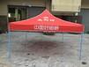 户外广告帐篷遮阳棚折叠伸缩帐篷伞摆摊四脚伞帐篷大伞停车棚印字