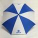 雨之贵27寸8骨全纤维高尔夫广告雨伞定制印字LOGO拒水碰织布