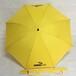 雨之贵厂家生产定制礼品广告伞直杆伞玻纤维骨碰起布防水伞