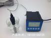 陸恒工業在線電導率儀CR300實時在線監測電導率儀電導率測定測量儀器電導率測試