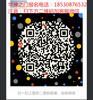 2019年华豫之门报名电话,西晋越窑青瓷的代表作