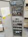 动力源DUM-48-50H3动力源落地式高频智能通信电源机柜