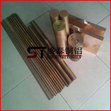 深圳C17200铍铜棒小直径铍铜棒14MM16MM
