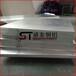 超硬超平6061-T6铝薄板国标铝板6061-T6