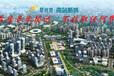 碧桂园南站新城小区环境怎么样
