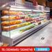 上海長寧高檔水果保鮮柜多少錢