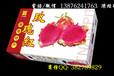 海南芒果紙箱廠訂做包裝盒海南瓦楞紙箱優惠促銷