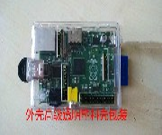篮邦程序接收器图片