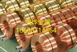 黄铜广东C2400黄铜线,CuZn36黄铜线,H65黄铜线价格优惠质量上乘货源充足