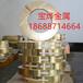 黄铜洛铜广东C2680黄铜线,H63黄铜线,C2200黄铜线价格优惠宝烨金属