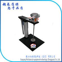 广东气动搅拌机20L气动防爆搅拌机气动升降搅拌器图片