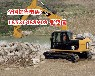 自贡斗山挖掘机