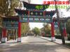 延庆福安园公墓价格,电话,地址,营业时间